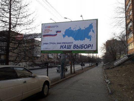 Как голосовал Владивосток: 463 тысячи избирателей и 389 участков