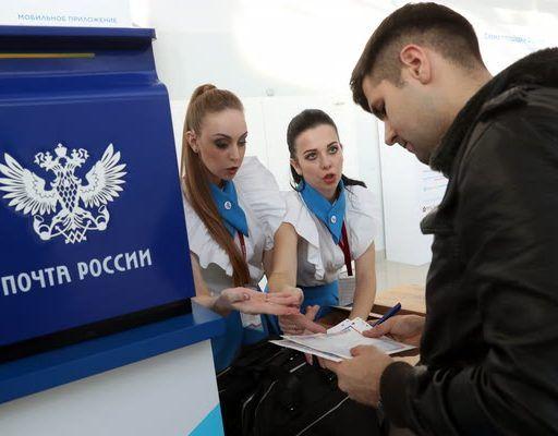 Во Владивостоке на улице Героев Хасана открылось обновленное почтовое отделение