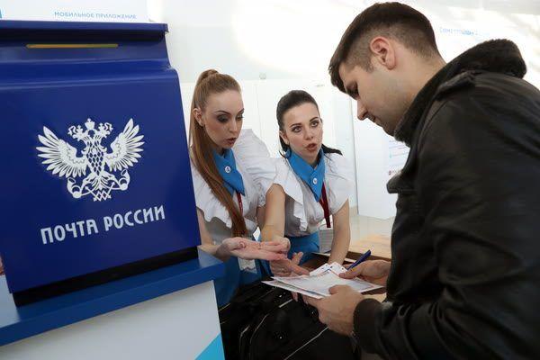 Новый пункт выдачи мелких пакетов открыла Почта России во Владивостоке