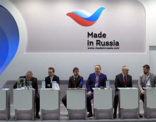 Названы факторы, препятствующие развитию малого и среднего бизнеса во Владивостоке