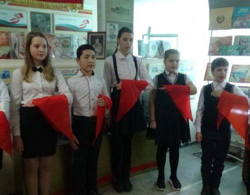Во Владивостоке стало больше пионеров