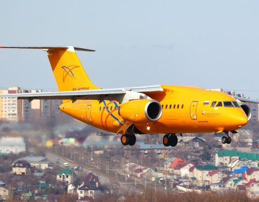 Рейс на самолёте Ан-148 из Владивостока в Благовещенск несмотря на объявленный запрет не отменили