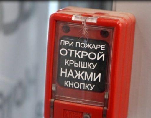 В двух образовательных учреждениях Владивостока поставят новые пожарные сигнализации