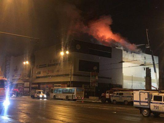 Пожар в Кемерово: опубликованы фото и видео с места трагедии