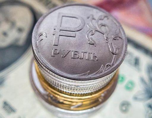 Почти 10 млрд рублей забрали компании и вкладчики из АТБ перед санацией банка