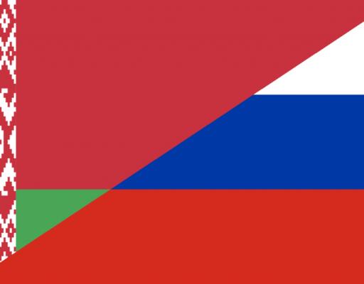В Уссурийске отметили единение народов Белоруссии и России