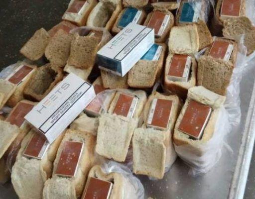 Китаец спрятал в хлебе 30 блоков сигарет и попытался вывезти их из Приморья