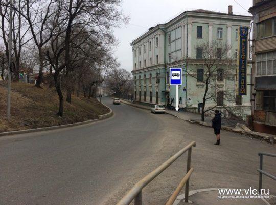 Во Владивостоке перенесли остановку «Бестужева»