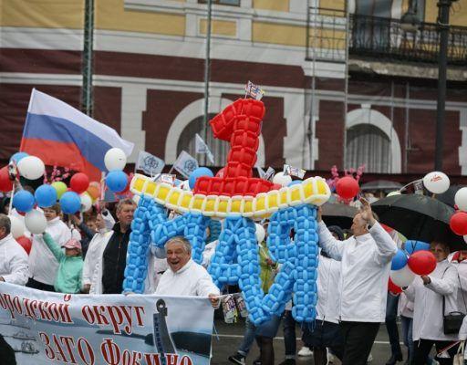 Instagram-репортаж: как во Владивостоке праздновали День Весны и Труда