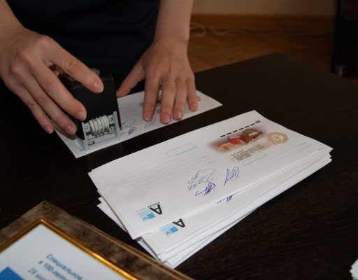Во Владивостоке погасили почтовые конверты к 100-летию государственной архивной службы