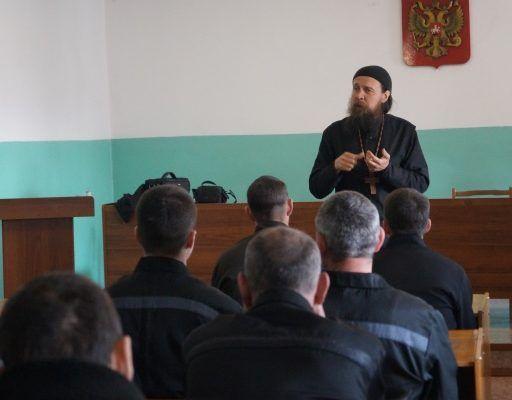 О духовной поэзии рассказали заключённым в Приморье
