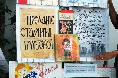 Участием во владивостокском конкурсе русской каллиграфии «Ять» заинтересовались даже в Нидерландах
