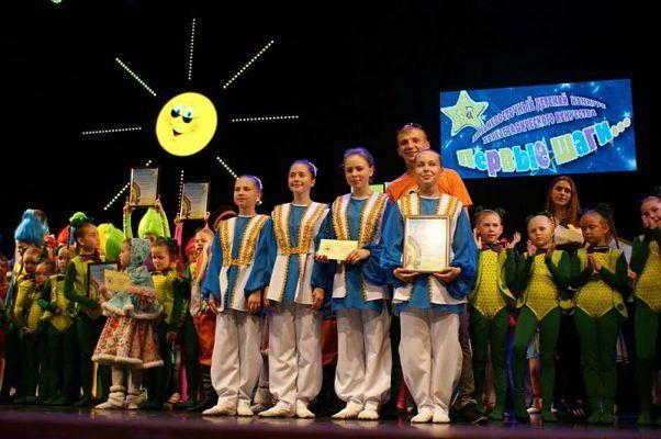 Владивосток примет дальневосточный детский конкурс хореографического искусства «Первые шаги…»