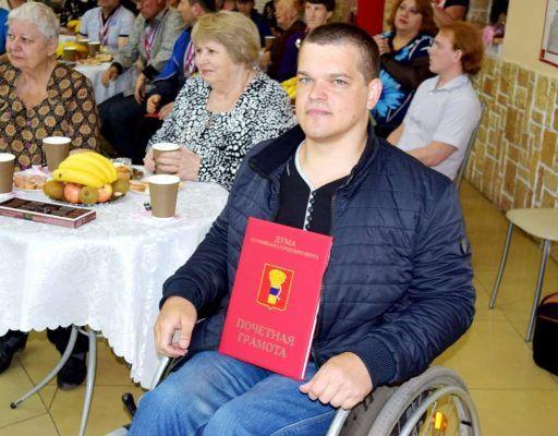 Обществу инвалидов Уссурийска исполнилось 30 лет