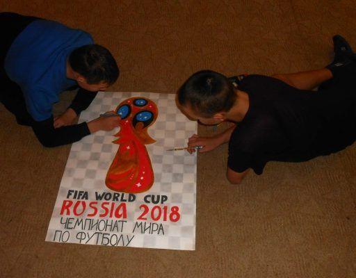 ЧМ-2018 в СИЗО Владивостока встретили с воодушевлением