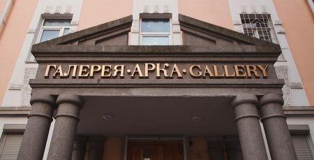 Выставка «Влажные камни, брошенные в толщу воды» откроется во Владивостоке