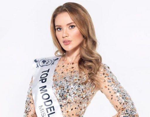 Жительницу Владивостока признали одной из лучших моделей России