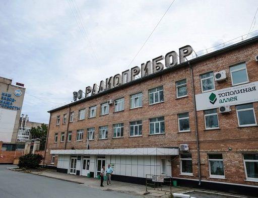 Александр Костенко: рабочие места на «Радиоприборе» будут сохранены