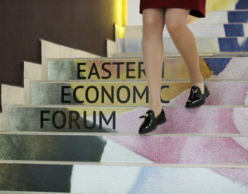 Девушки модельной внешности потребовались «для Восточного экономического форума»