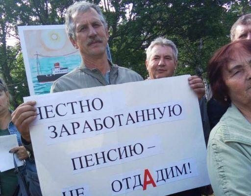 Против пенсионной реформы выступили парламенты только четырёх муниципалитетов Приморья