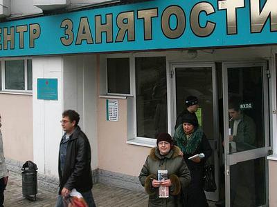 Приморский край занял 44-е место в России по уровню безработицы