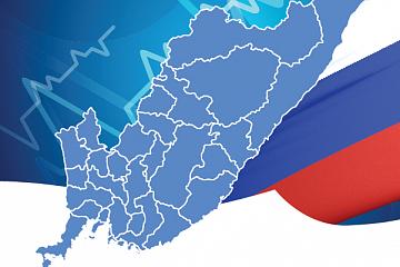 На выставку достижений муниципалитетов Приморья выделили 2,5 млн рублей