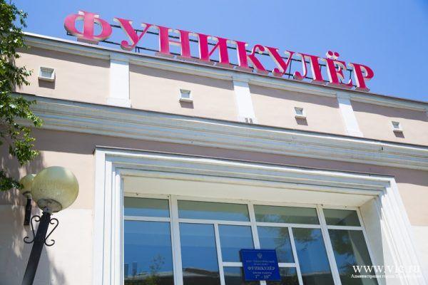 Ещё один фуникулёр и гостиницу предложили построить во Владивостоке на Орлиной сопке