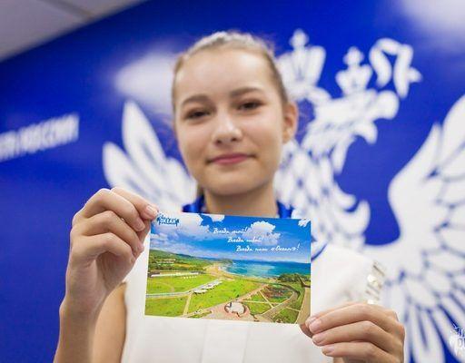 В ВДЦ «Океан» открыли развивающий центр Почты России