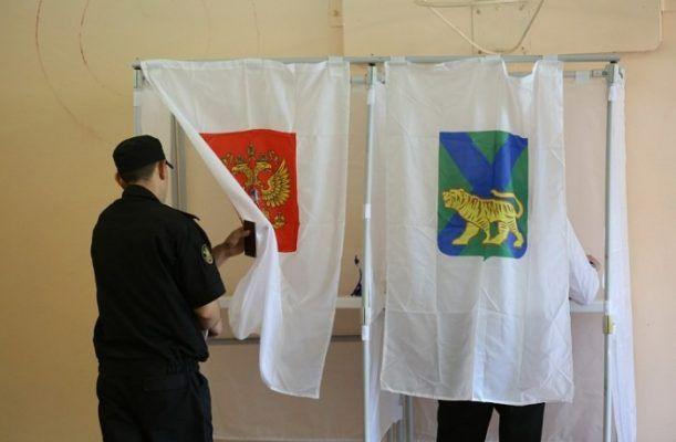Число зарегистрированных кандидатов на выборах губернатора Приморья выросло до пяти
