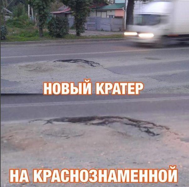 Яма в дороге Уссурийска
