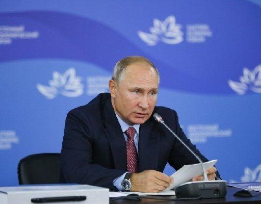 Путин поручил проработать вопрос о придании острову Русский особого правового статуса
