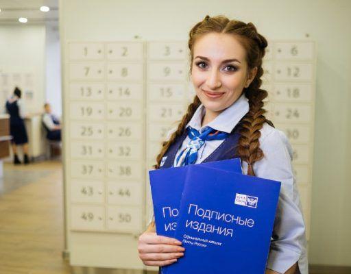 Во Владивостоке и Находке модернизируют девять крупных почтовых отделений
