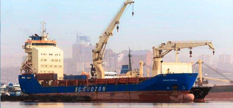 Судно «Севастополь» приморской компании «Гудзон» задержали в Южной Корее