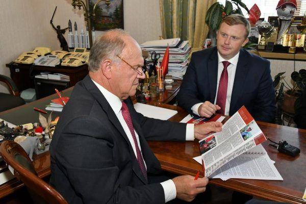 Зюганов объяснил, почему Ищенко не стали выдвигать от КПРФ на дополнительные выборы губернатора Приморского края