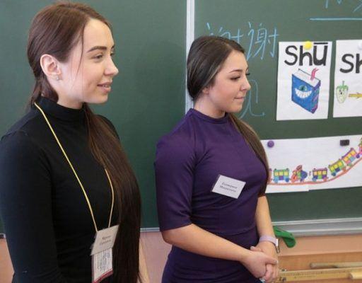 Почти 150 молодых педагогов приступили к работе в школах Приморья