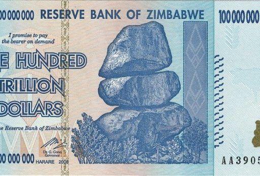Банкнота номиналом сто триллионов долларов оказалась в Приморье