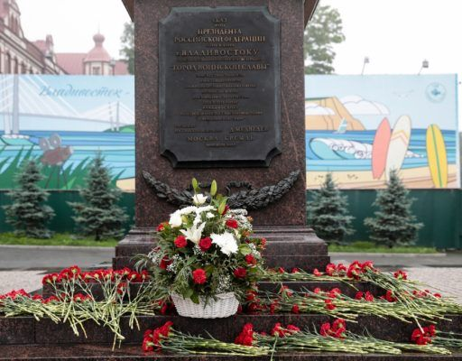 Владивосток вошел в первую тройку самых популярных городов военно-патриотического туризма