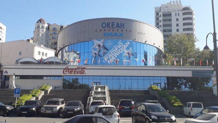 XVI кинофестиваль «Меридианы Тихого» стартует во Владивостоке 21 сентября