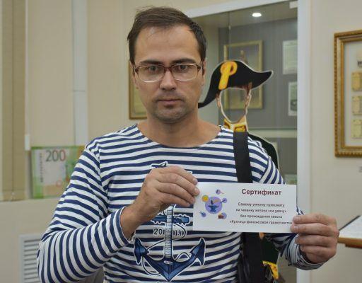 «Арифметическую рыбалку» и «гонки инкассаторов» провели во Владивостоке