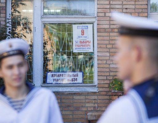 Выборы губернатора Приморья: второй тур назначили на 16 сентября