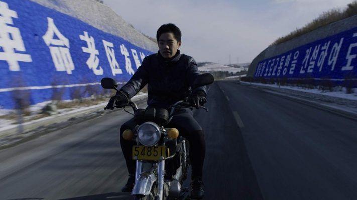 На «Меридианах Тихого-2018» представили китайский фильм о подростке с универсальной для всего мира историей