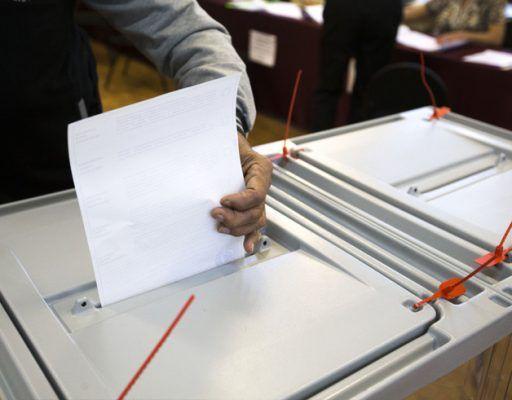 В Приморье прибыла специальная комиссия ЦИК