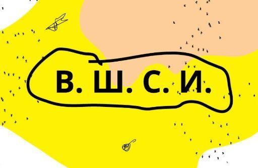 Стартовал новый набор во Владивостокскую школу современного искусства