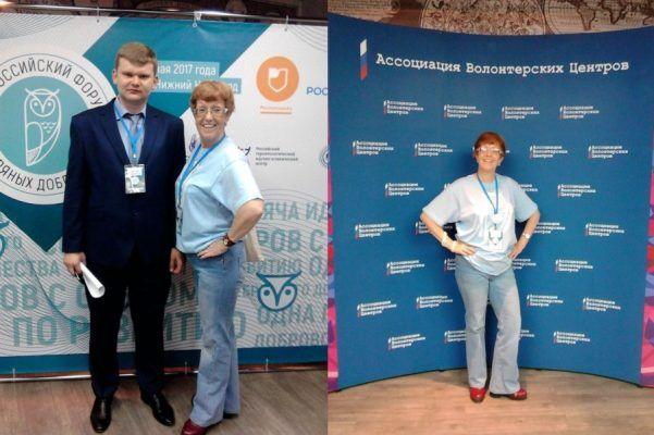 Центр «серебряных» волонтёров ВГУЭС победил в конкурсе «Доброволец России»