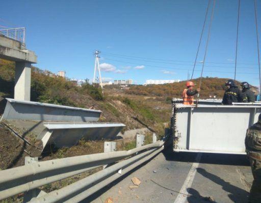 Во Владивостоке открыли движение по трассе «Седанка — Патрокл» после обрушения виадука