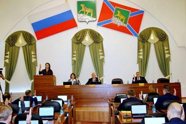 Депутаты Думы Владивостока призвали перенести столицу Дальнего Востока