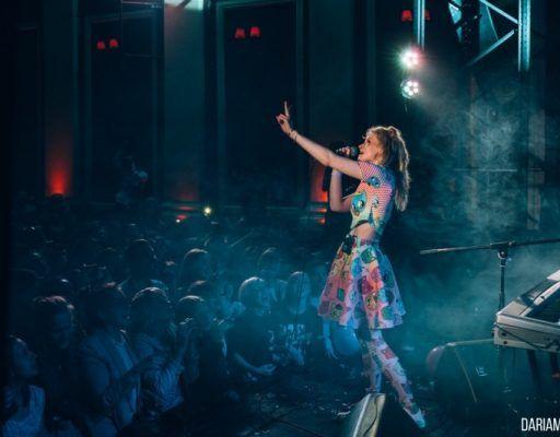 Монеточка из-за болезни перенесла концерт во Владивостоке