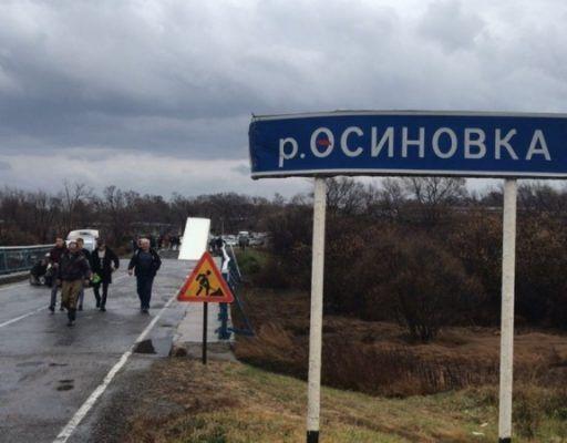 Приморцев поблагодарили за помощь родственникам погибших при крушении моста