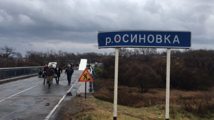 На место обрушения моста в Приморье прибыли четыре единицы техники — МЧС
