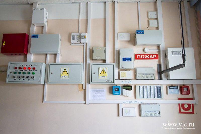 Пожарная безопасность, пожарная сигнализация, пожары, кнопка. Фото: Анастасия Котлярова, пресс-служба администрации Владивостока